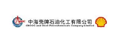 CNOOC / Shell Nanhai Petrochemicals