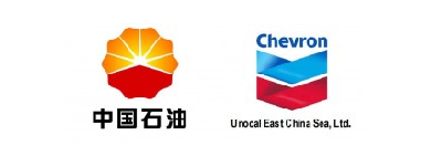 Chevron Chuan Dong Bei - Sichuan