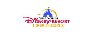 Disney Resort Shanghai