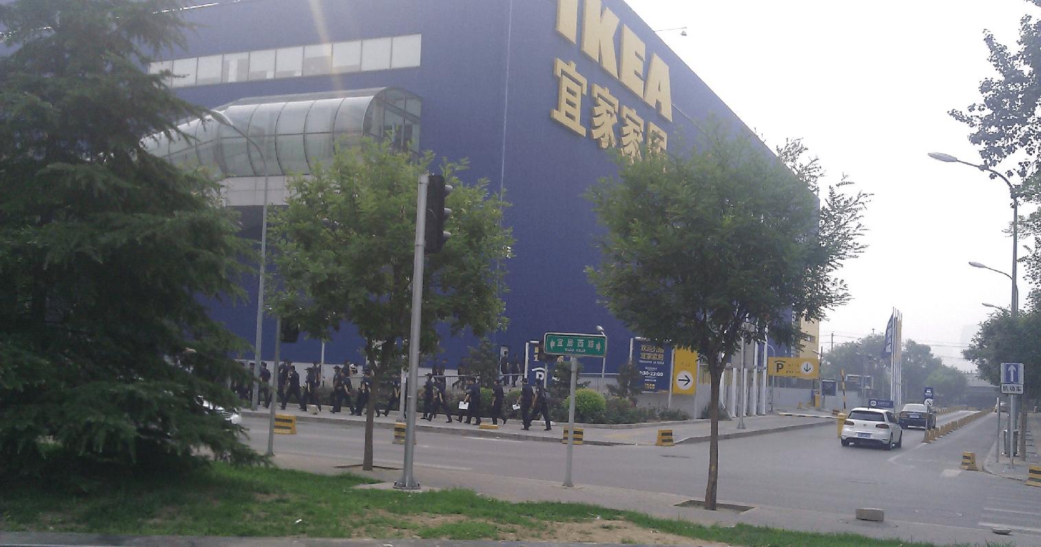 IKEA Beijing guards conducting security training